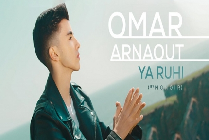 "tmevents.ro -Omar Arnaout lanseaza ""Ya Ruhi"" (produced by Monoir)"